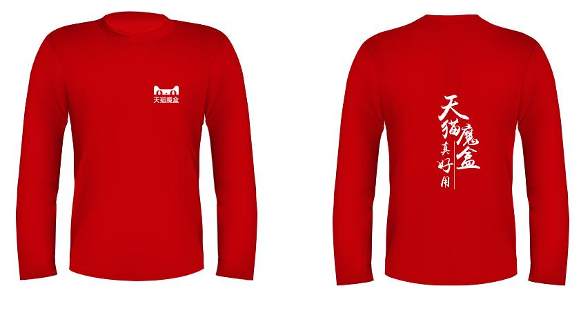 天猫女式衣服_天猫魔盒长袖t恤采用天猫的主色调红色为衣服的主色,正反面