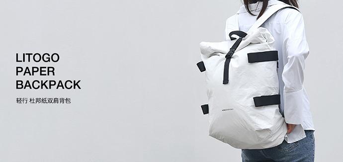 杜邦纸双肩背包
