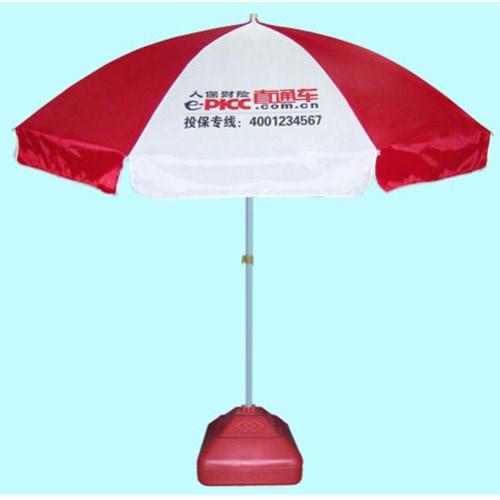 人保财险直通车户外帐篷大伞图片