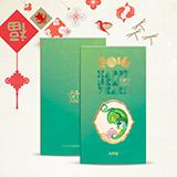 2016新年礼册518-吉猴送福