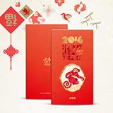 2016新年礼册118-吉猴送福