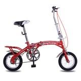 凤凰自行车002  2辆组合装(仅限北京地区)