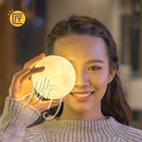 匠心诚品丨直径7.8cm揽月月亮灯3D打印月球灯装饰创意礼物小夜灯