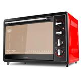 北欧欧慕 nathome38L大容量多用途电烤箱NKX1638