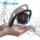 Toplay/听不累 运动耳挂式低音耳机 水洗版