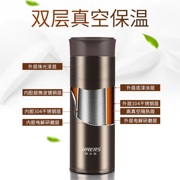 哈尔斯保温杯广告_HAERS哈尔斯 不锈钢真空保温杯 HD-350-28 优优祝福礼品网