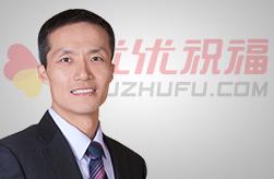 中国礼品业凭借O2O电商迈向创新之路——香港贸发局专访优优祝福创始人杨新永