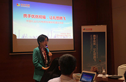 中国礼业O2O电商发展新机遇交流会(上海站)成功举办