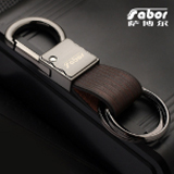 萨博尔精品钥匙扣LS-830 双环钥匙扣 生活首选