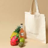 购物袋04 按需定制图案 公司logo 广告礼品