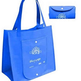 购物袋01 健康环保 可定制 加印logo