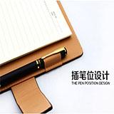 经理夹商务笔记本 可加印企业logo 送客户送领导