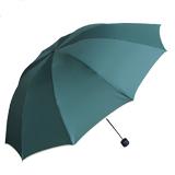 10骨防紫外线折叠雨伞 防紫外线抗风强 可定制起订量500企业团购