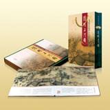 丝绸之路《清明上河图》丝绸邮票册 丝绸彩印工艺典雅古朴 收藏珍品商务礼品