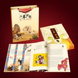 丝绸之路《三羊开泰》丝绸邮票珍藏册丝绸彩印 高端典雅 送礼珍藏必选