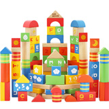 儿童节礼物推荐儿童节玩具 木玩世家智力积木100pcs绚丽积木
