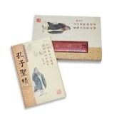 丝绸之路《孔子圣绩》邮票册 丝绸彩印精装 商务礼品