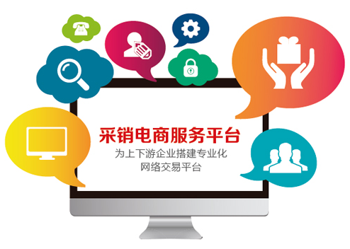 八大跨境进口电商平台如何备战圣诞节-浙江义乌网-跨境电商